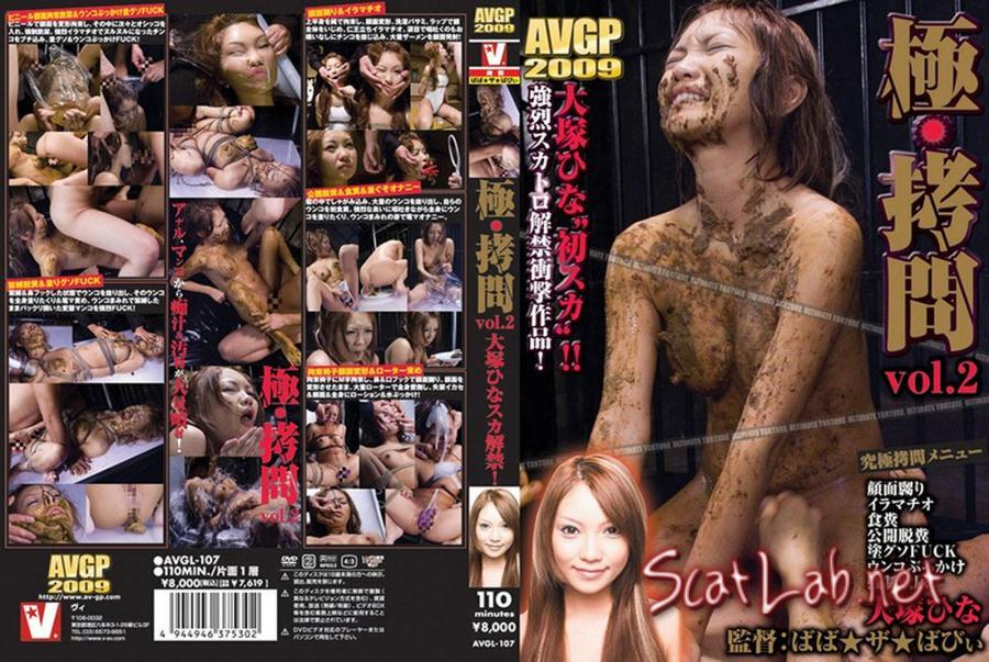 Scat bondage Asian