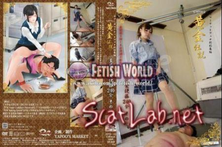 Fetish World (Diana Sky) Japan Scat [SD]