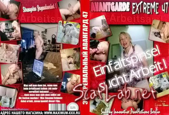 Avantgarde Extreme 47 (Girls from KitKatClub) Scat / Domination [SD] SubWay Innovate ProdAction