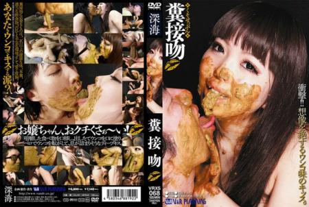糞接吻 [VRXS-068] Shit Kiss ((南方朋美) Tomomi Minakata, (草刈もも) Kusakari Momo) Lesbian, Japan, Domination [DVDRip] V&R Planning