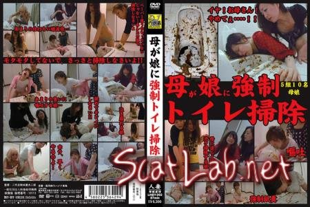 Mother Forced Daughter to Clean the Toilet (LHBY-092) Japan, Lesbian, Domination [DVDRip] Lahaina Tokai